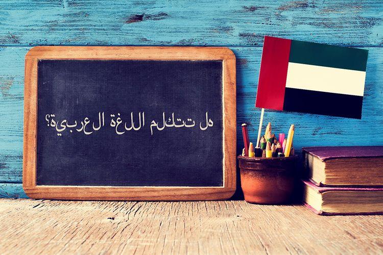 Korting Online taalcursus Arabisch voor beginners