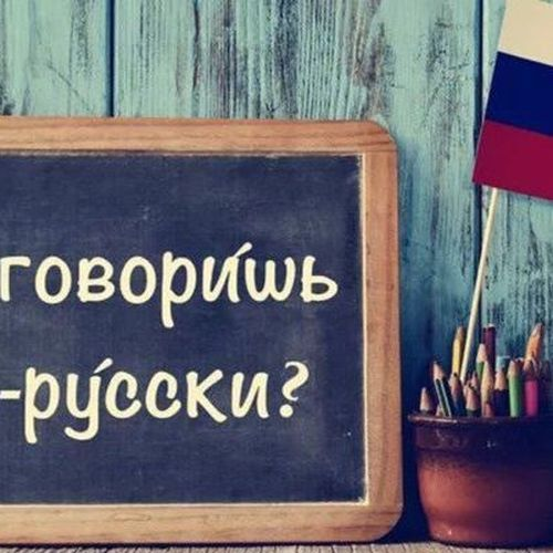 Online taalcursus Russisch