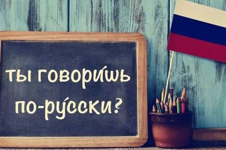 Korting Online taalcursus Russisch voor beginners
